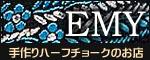 EMY bana