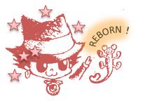 初描 REBORN!