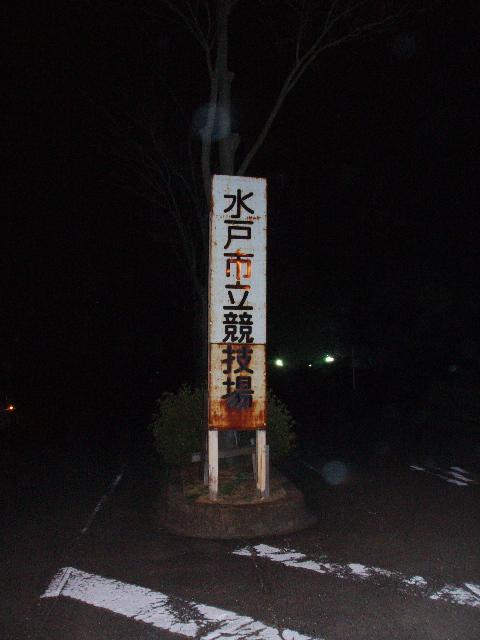 P2230002.jpg