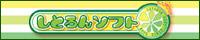 banner sitoron