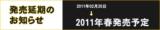 20110127.jpg
