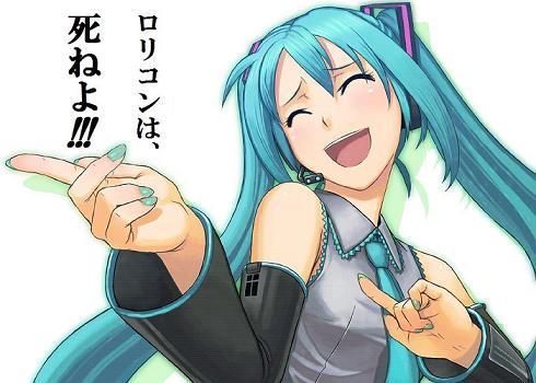 anime20ch503v80.jpg