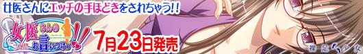 banner530x080.jpg