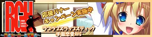 banner_mari_B.jpg