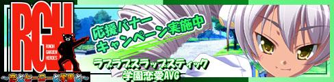 banner_minami_B.jpg