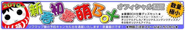 banner_moebox.jpg
