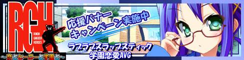 banner_sati_B.jpg