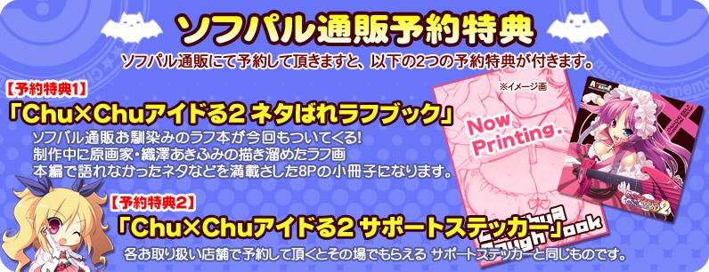 c22_yoyaku01_01.jpg