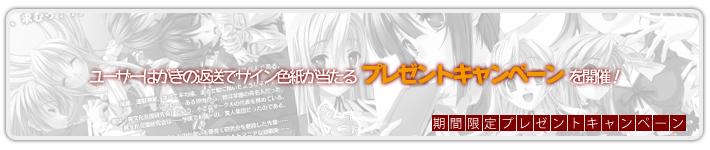 c4_h1_01.jpg