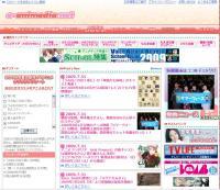 e-animedia_net.jpg