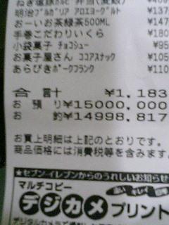 fbmupwo6994010.jpg