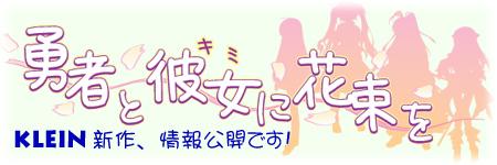 hanataba_logo.jpg
