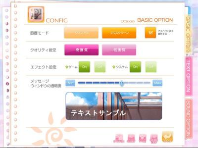 hidamari_trial_110.jpg
