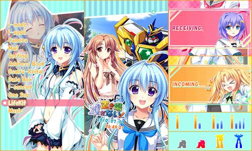 keitai_sample.jpg