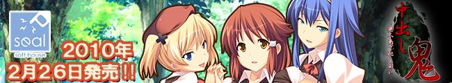 ouen_banner_0.jpg