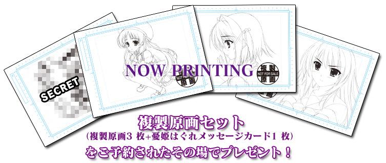 soukiyoyaku_02.jpg
