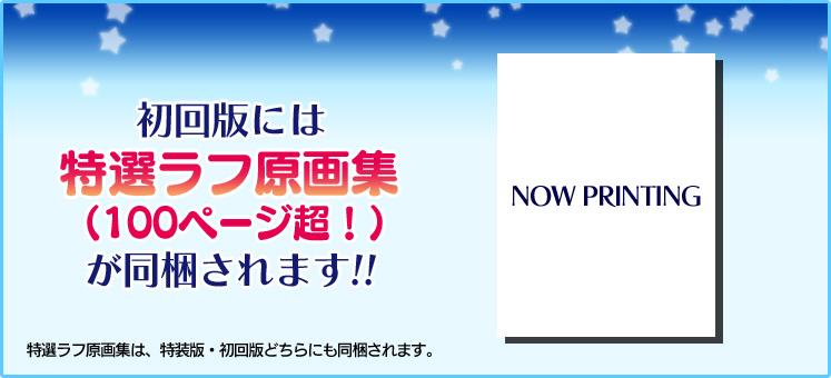 sp_syokai_01.jpg