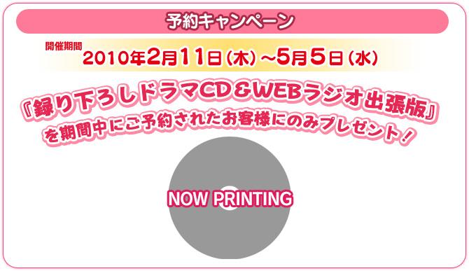 sp_yoyaku_1.jpg