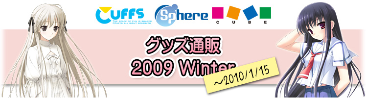 title_2009winter.jpg
