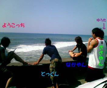 波チェック七里ガ浜01