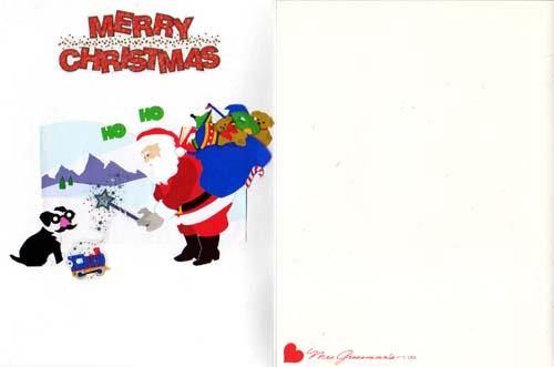 クリスマスカード02