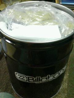 2007福缶01