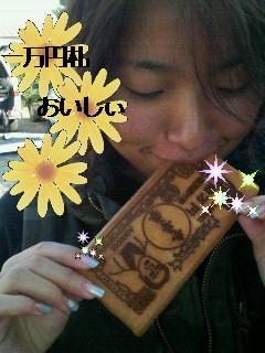 一万円01