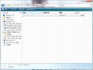 ファイル破損?