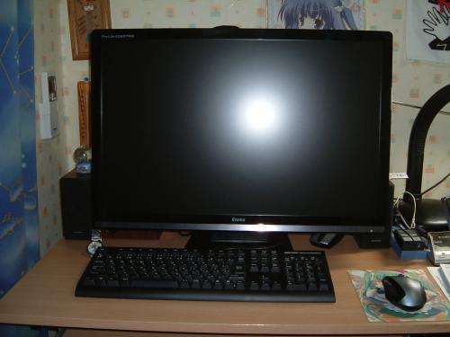 ProLite E2607WS