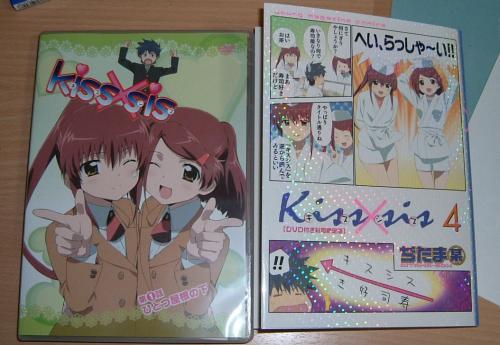 kiss×sis 4巻