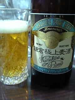 「鎌倉極上麦酒【星の大河】」鎌倉ビール(鎌倉市)