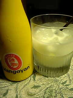 「マンゴヤン ミルクヨーグルト」