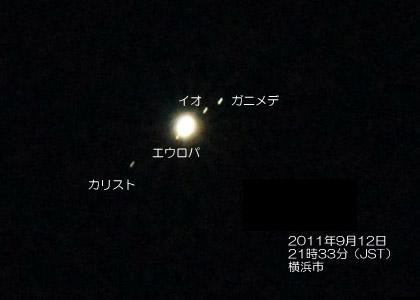 110912_Jupiter.jpg