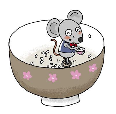 ネズミお米