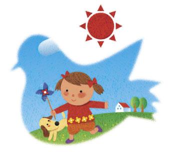 風車と子供