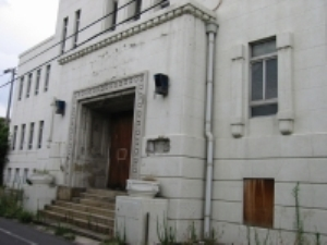 旧尼崎警察署