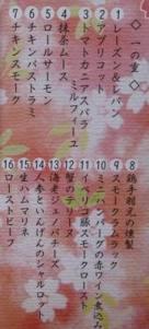 IMG_6608_20110101134421.jpg