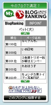 WS000000_20110224231835.jpg