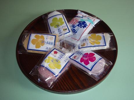 沖縄の塩1