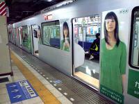東武鉄道:ルーキー車両