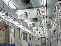 東武鉄道:車内