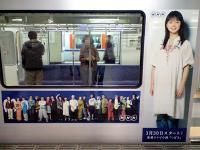東武鉄道:つばさ車両1
