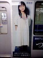 東武鉄道:つばさ車両3