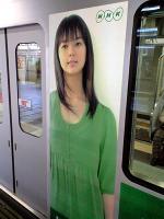 東武鉄道:ルーキー車両3