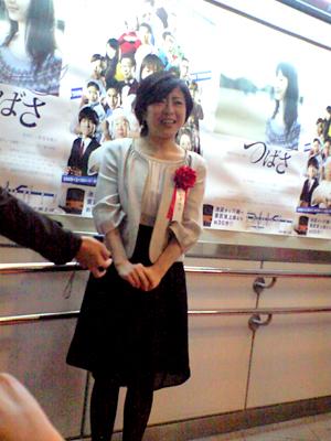 松本明子さん