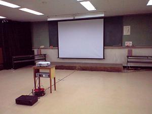 日野市中央公民館