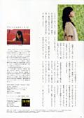 buku vol.20 5