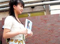 表紙2009年6月
