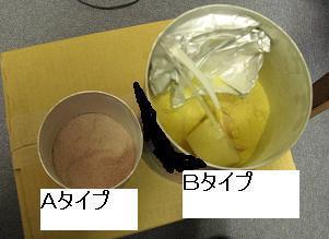 B2008-4-30-1.jpg