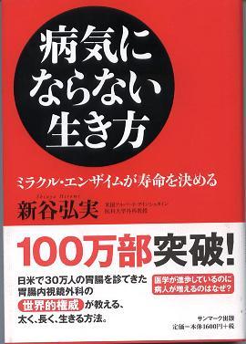 B2008-5-11-1.jpg